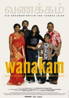 wankam-mini